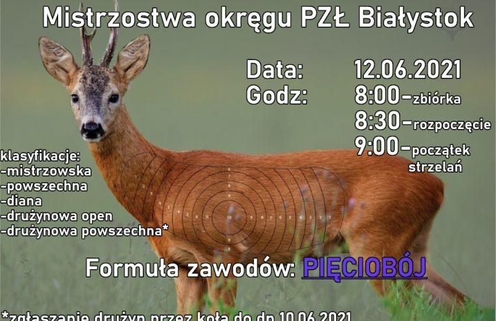 Mistrzostwa Okręgu w strzelaniach myśliwskich 12.06.2021 r.